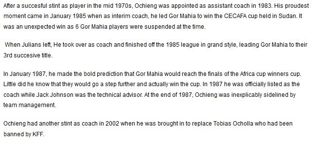 Maurice Ochieng Gor Mahia coach 1985