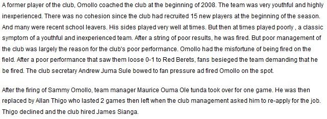 Sammy Omollo Gor Mahia coach 2008